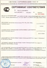 certyfikat_r